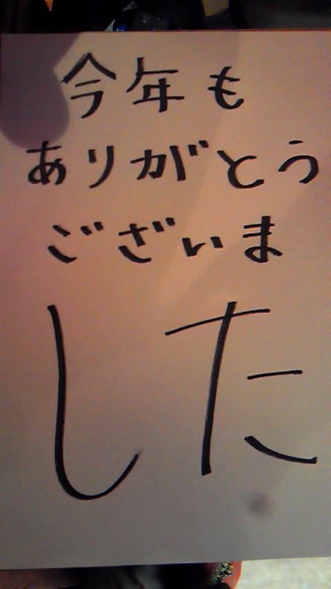 201012311632000.jpg